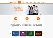 金芒果地产官方网站