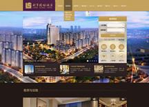 安徽利事酒店投资发展有限公司